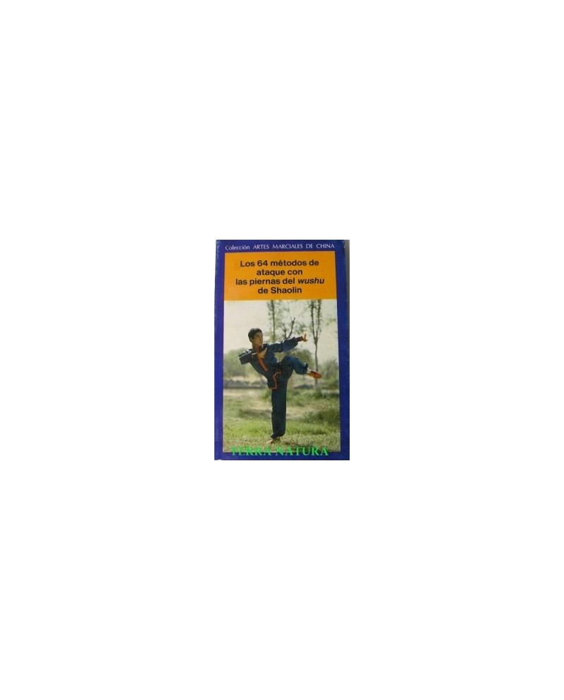 LB. 64 METODOS DE ATAQUE C/PIERNAS WUSHU  SHAOLIN